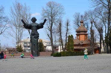 Областной туристический информационный центр, Тернополь